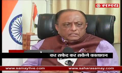 Mazid Memon on New Changes in income tax bill introduced in Lok Sabha