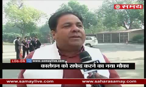 Rajeev Shukla on Use of Black Money for the poor's schemes