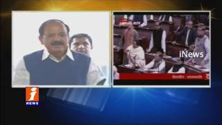 Venkaiah Naidu Lashes out Opposition Over Protests in Parliament iNews