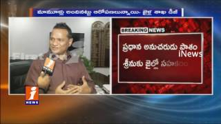 Police Supports Gangster Nayeem Follower in Jail iNews