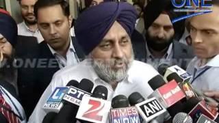 nabha jail break  sukhbir singh badal pahuche nabha jail dg , dgp huye suspend amritsar