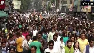 Mamata Bannerjee leads massive protest rally against demonetisation