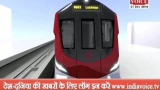today trial run of lucknow metro