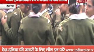 Female police trainee in the line of ATM in Deoria