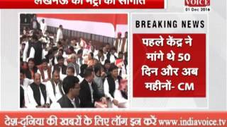 lucknow metro trial inaugration by akhilesh yadav