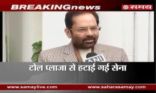Mukhtar Abbas Naqvi on CM Mamata objected to the military exercises in West Bengal