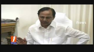 KCR Orders to Officers to Inspect Transco and Genco Employees for Relularise iNews
