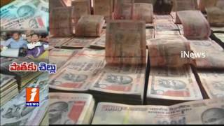 What RBI Will Do With Old Currency? Currency Ban iNews