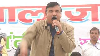 Aap Leader Sanjay singh Addresses public rally in Meerut against Demonetisation