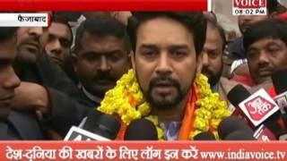 anurag thakur give controversial statement on cm akhilesh yadav family