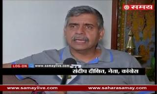 Sandeep Dixit on CM Jayalalitha Heart Attack, condition extremely critical