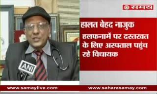 Dr K K Aggarwal on CM Jayalalitha Heart Attack, condition extremely critical