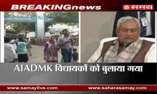 Nitish Kumar on CM Jayalalitha Heart Attack, condition extremely critical
