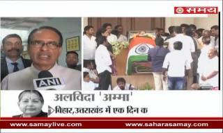 CM Shivraj Singh Chauhan on Tamil Nadu CM Jayalalithaa died