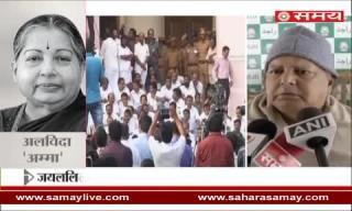 Lalu Prasad Yadav condoled on Tamil Nadu CM Jayalalithaa death