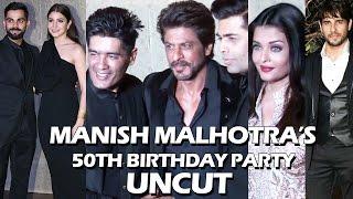UNCUT - Manish Malhotra's 50th Birthday Bash - Shahrukh Khan, Aishwarya Rai, Virat Kohli, Anushka