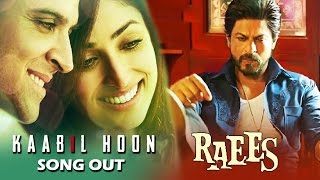 Shahrukh Khan's Raees NEW Poster Out, Hrithik Roshan's KAABIL HOON Song Out