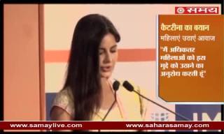 Katrina Kaif statement over Increasing atrocities on women