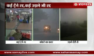 81 trains delayed and also affected Flights from Dense fog in Delhi-NCR