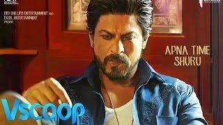 Raees Official Trailer | Shah Rukh Khan, Mahira Khan #Vscoop