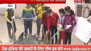 children took it himself to Clean India campaign