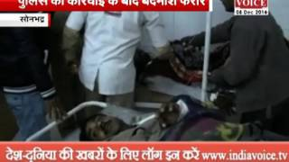 crusher businessman shoti in sonbhadra