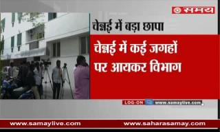 IT Department recovered Rs 170 crores cash and 130 kg gold in raided