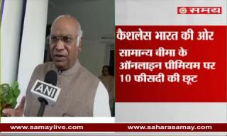 Mallikarjun Kharge on Government announced discounts on cashless payment