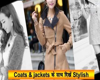 Coats and jackets के साथ दिखें Stylish