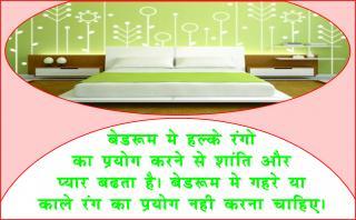 5 Healthy Relationships tips. #AcharyaAnujJain होगी खत्म पति-पत्नी के बीच