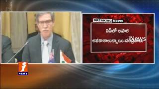 AP Government Signs MoU With Australian Govt Chandrbnabu In Delhi iNews