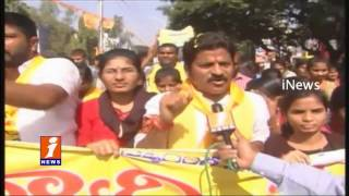 Revanth Reddy Face to Face with iNews Revanth Reddy Attends in Student Rally Waranga