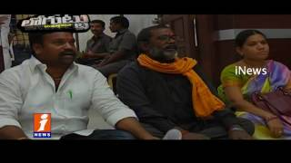 War Between Greater Corporators Loguttu iNews