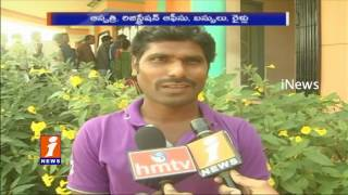 Anantapur Transportations Implements Cashless Transactions iNews