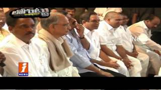 Politicians Eye on Vizag Greater Elections in Vizag Loguttu iNews