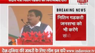 gadkari will today inaugurated the new bypass