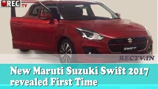 New Maruti Suzuki Swift 2017 revealed First Time - Latest automobile news updates