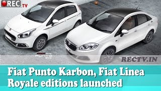 Fiat Punto Karbon, Fiat Linea Royale Editions Launched - Latest automobile news updates