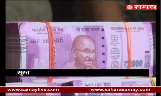 Four held with Rs 76 lakh in new Rs 2000 note by Gujrat police