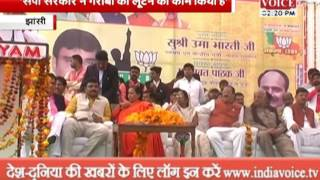 bjp leader uma bharti very confident for bjp government in up assembly election