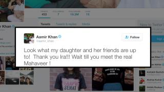 "Aamir Khan's daughter Ira says ""Baapu Sehat Ke Liye Haanikarak Hai"""