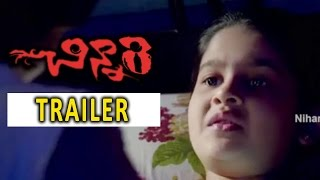 CHINNARI Telugu Horror Movie Trailer Priyanka Upendra Baby Yulina Parthavi