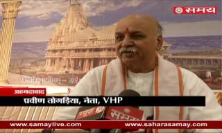 Praveen Togadia hit out on Central Government over Demonetization