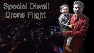 Diwali Drone Filming - 700 Feet Above Hyderabad. DJI Phantom Professional.