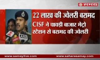 Rs.22 lakhs Stolen Jwellery found in Chawri Bazaar Metro station