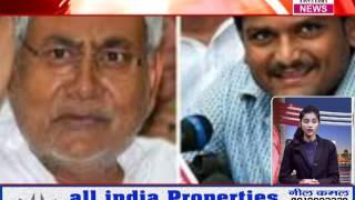 Superfast 20 Divya Delhi News 14/12/16