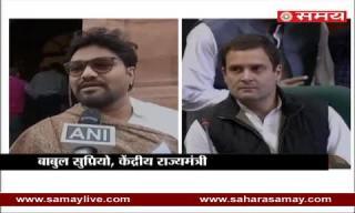 Babul Supriyo on chargese of corruption on PM Modi by Rahul Gandhi