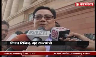 Kiren Rijiju on fraud charges of Rs 450 crore on his brother by Congress