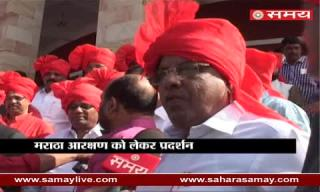 Shiv Sena protested on Maratha reservation wearing red turban