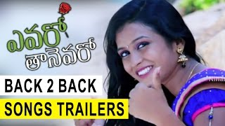 Evaro Tanevaro Back 2 Back Songs Trailers Latest Telugu Movie Trailers